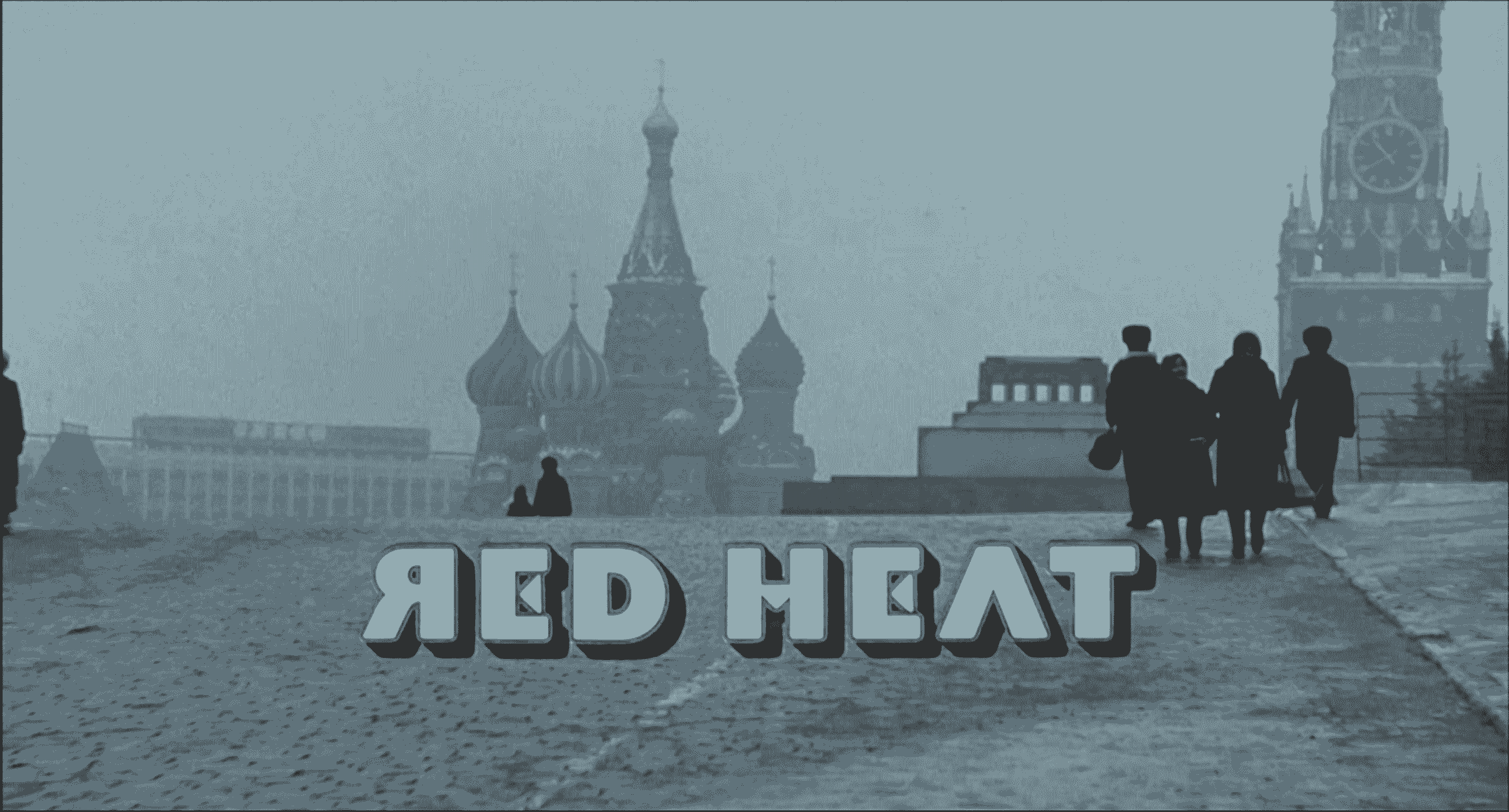screenshot of Red Heat